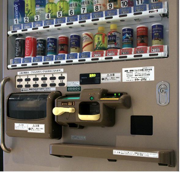 印刷 キーボード 印刷 : お金を入れやすく、商品を ...