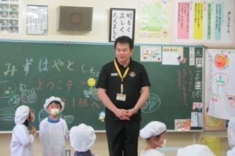"""さいたま市/""""絆""""現場訪問(9月24日 仲町小学校 フランスの食文化を ..."""
