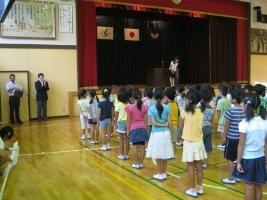 さいたま市立大谷場小学校