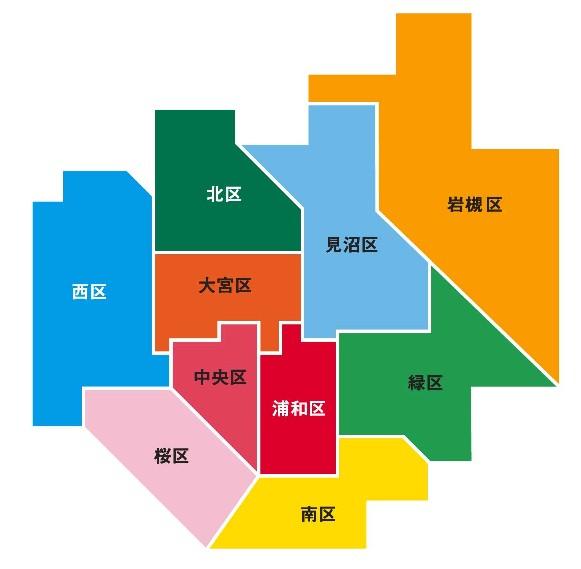 10区の色