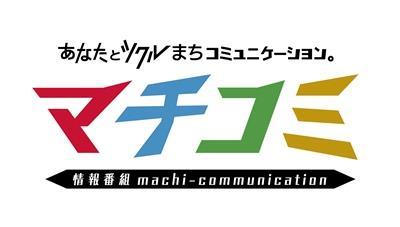 埼玉 テレビ